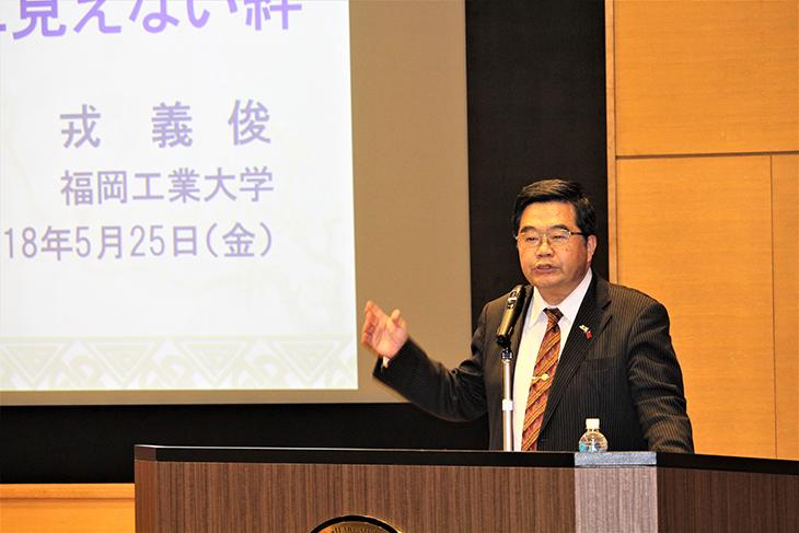 [社会環境学科]台北駐福岡經濟文化辨事處長 戎義俊 氏による特別講義が開催されました