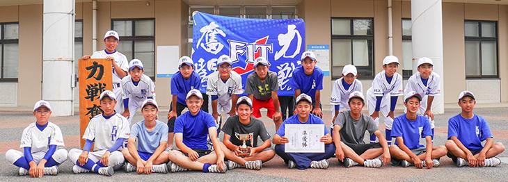 少年野球チームFITジュニア中学部『第10回 尾元杯』準優勝!