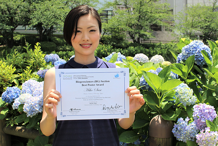 [生命環境科学専攻]1年 佐世 美帆さん Asia Oceania Geosciences Society 15th Annual MeetingにてBest Student Poster Award受賞