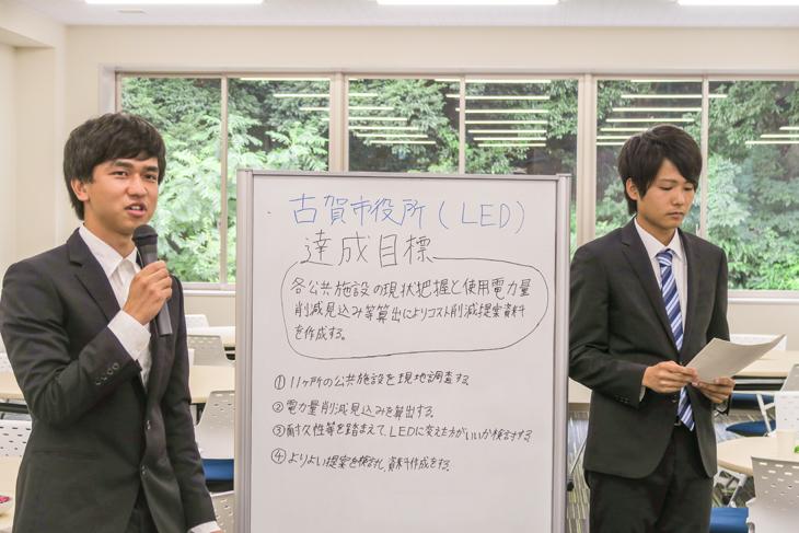古賀市役所で学生が考えた提案が 形になっています!~課題解決型インターンシップ成果報告(前編)~