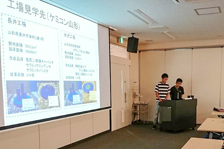 [大学院工学研究科]実践的高度専門職業人育成のための指導教員帯同型企業訪問(工場見学)実施報告会を開催しました。
