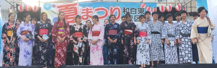 和白東夏祭りに留学生が参加しました