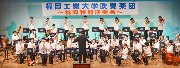 [吹奏楽団]枕崎特別演奏会2018が行われました