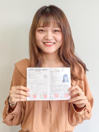 2018年 第1回 日本語能力試験 合格者発表!