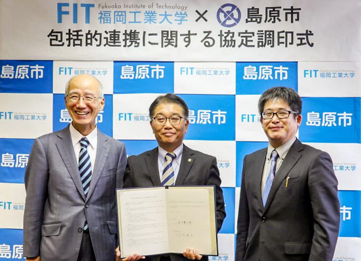 福岡工業大学と島原市 包括的連携協定を締結