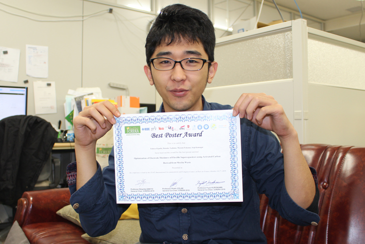 [電気工学専攻2年 田島研究室]江口 卓弥さん「7th IEEE International Conference on Renewable Energy Research and Applications」Best Poster Award 受賞