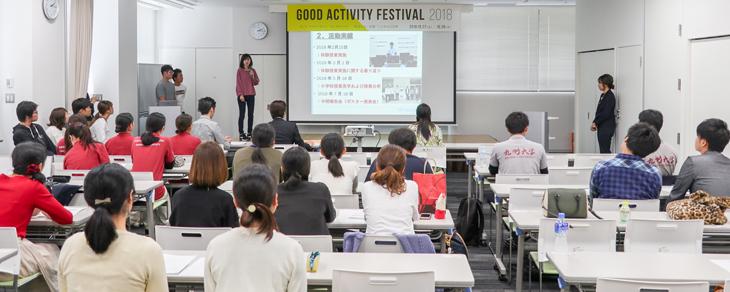 [大学ネットワークふくおか]学生地域活動大賞 シスマネPBL新宮町プロジェクト活動報告