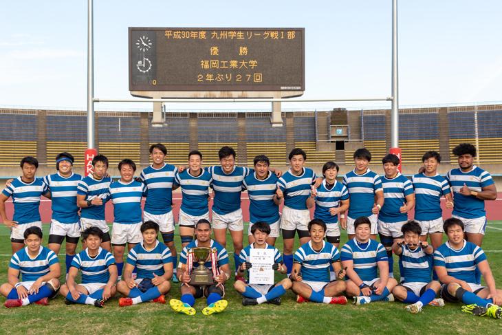 [ラグビー部]第26回九州学生ラグビーリーグ戦 Ⅰ部優勝!