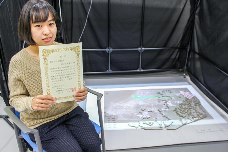 [社会環境学科]4年 森山研究室 間々田 夏菜子さん 第27回地理情報システム学会学術研究発表大会『若手分科会奨励賞』受賞