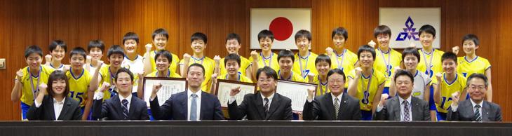 [附属城東高校]女子バレー部 福岡市長・福岡県知事を表敬訪問