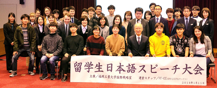 留学生日本語スピーチ大会 開催