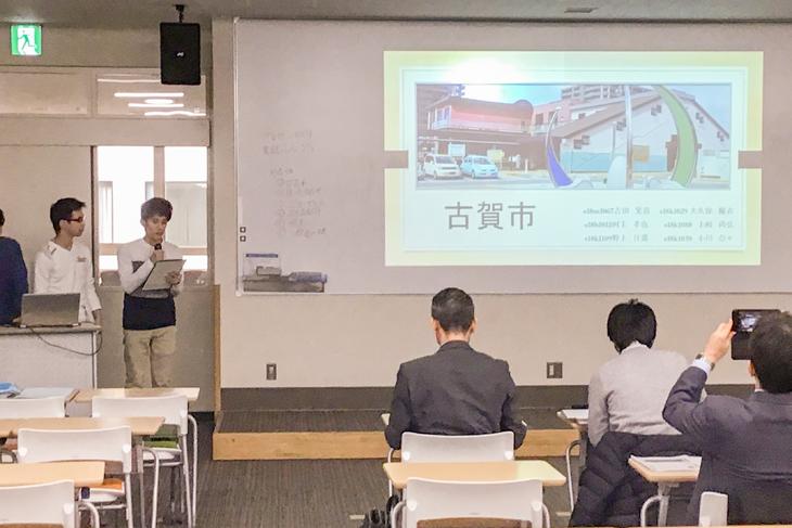 『地域創生入門』ー成果報告会-を開催しました。