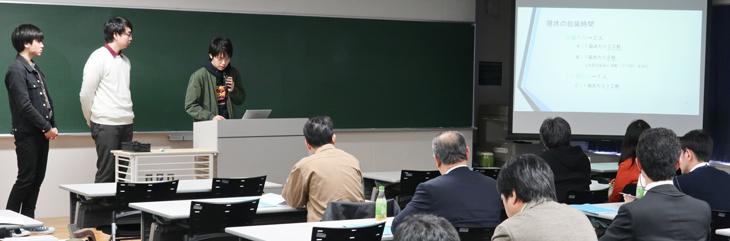 [システムマネジメント学科]PBL 古賀市プロジェクト 「成果報告会」を開催