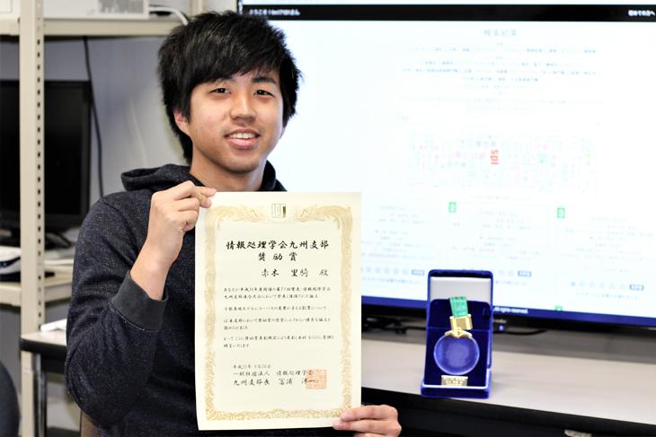 [情報工学専攻]赤木 里騎さん 第71回 電気・情報関係学会九州支部連合大会『奨励賞』受賞