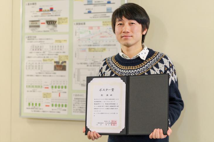 [知能機械工学専攻]2年 劉 強さん 第26回 超音波による非破壊評価シンポジウム『ポスター賞』受賞