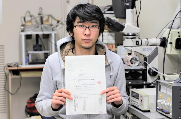 [電気工学専攻]本学初!第二種電気主任技術者 合格!!