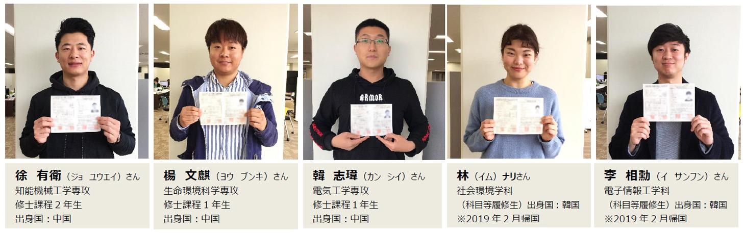 2018年第2回 日本語能力試験 合格者発表!