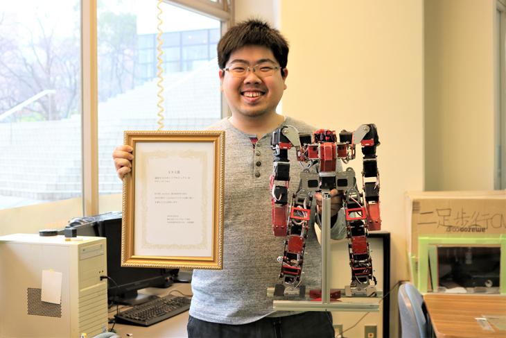 [モノづくりセンター]2足歩行ロボットプロジェクト『MISUMI presents 第34回 ROBO-ONE』ミスミ賞 受賞