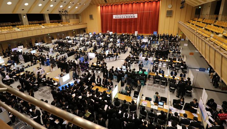 「学内合同企業説明会」開催 872社が全国から来場!!