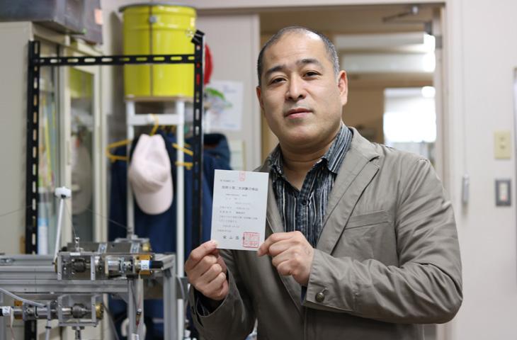 [知能機械工学科]木野 仁 教授 国家資格『技術士』資格試験に合格
