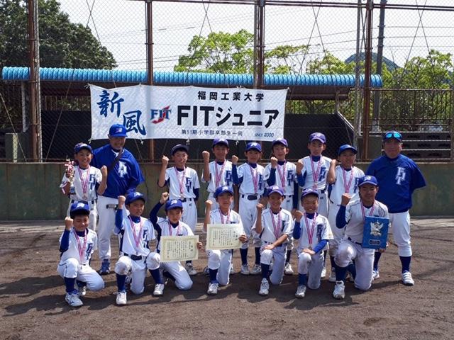 佐賀 県 軟式 野球