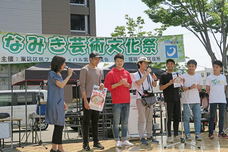 [東部地域大学連携]「第3回なみき芸術文化祭」タイ人留学生with FIT-ICE