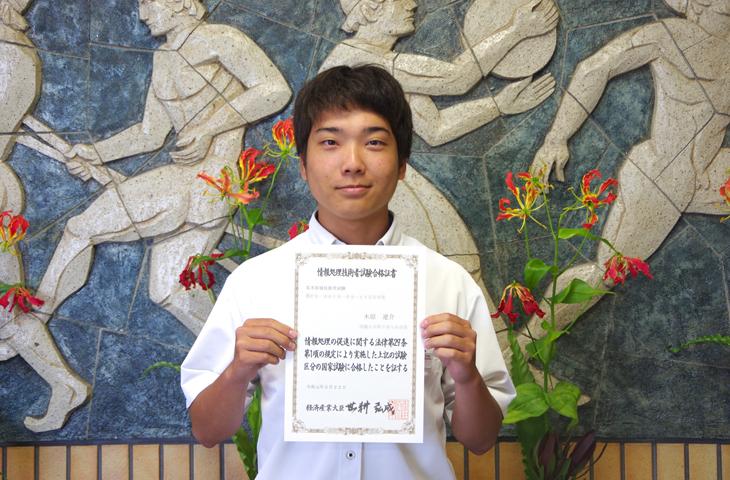 [附属城東高校]【基本情報技術者試験】ITプロジェクト3年 木原遼介さんが合格!