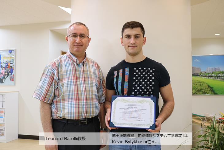 [知能情報システム工学専攻]バロリ研究室の留学生がCISIS-2019でBest Paper Awardを受賞