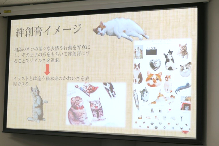 授業で、人口300人、猫100匹の相島のおみやげを提案します!