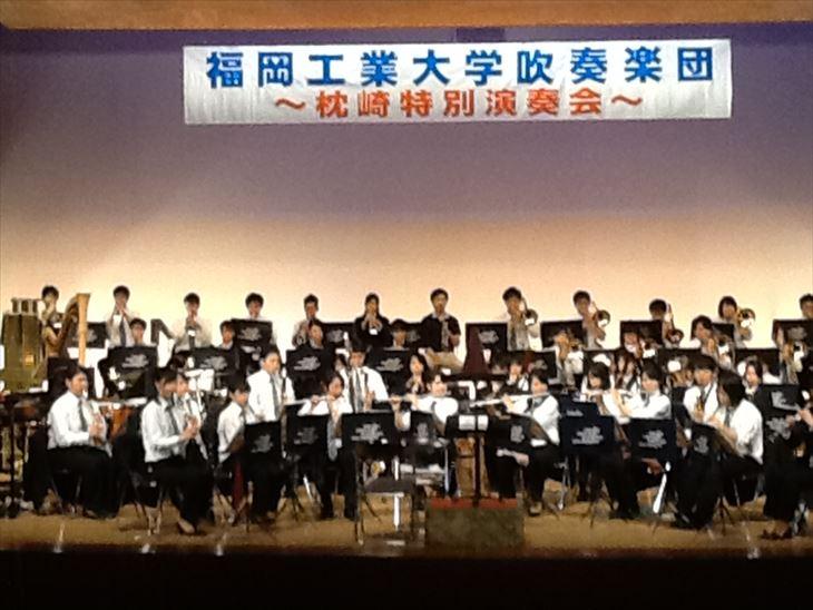 [福岡工業大学吹奏楽団] 枕崎特別演奏会を行いました。