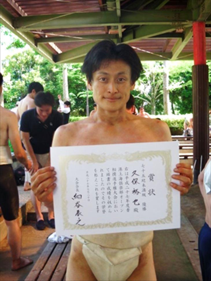 [相撲愛好会] 久保先生が体重別相撲選手権個人75Kg未満級で優勝