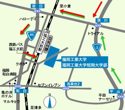 キャンパス紹介交通アクセス学校法人福岡工業大学